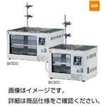 恒温水槽 BK500