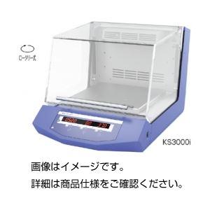 インキュベーターシェーカー KS3000icの詳細を見る