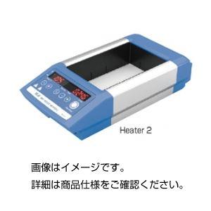 ドライブロックヒーターHeater4の詳細を見る