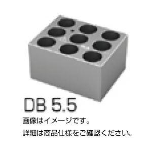 (まとめ)アルミブロック(バイアル用)DB5.5【×3セット】の詳細を見る
