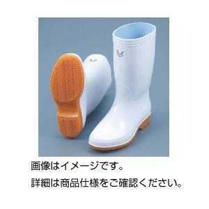 (まとめ)防滑ブーツ HyperV#4000 24.0cm【×3セット】の詳細を見る
