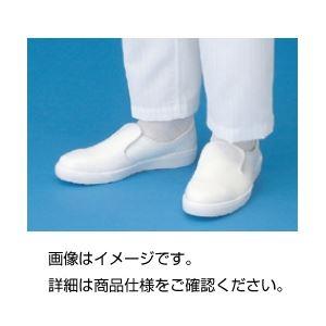 クリーン安全靴G7256 24.5cmの詳細を見る