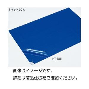 (まとめ)粘着マット HT-308(30枚×2マット)【×3セット】の詳細を見る
