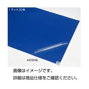 (まとめ)粘着クリーンマット A6090BL(30枚×2)【×3セット】の詳細を見る
