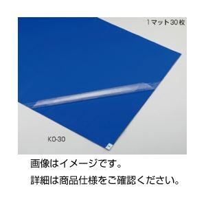 (まとめ)粘着マット KO-30(30枚×5マット)【×3セット】の詳細を見る