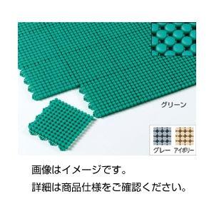 (まとめ)エコスノコ 144(10枚組)グレー【×10セット】の詳細を見る