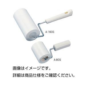 (まとめ)エレップクリーナーA-160S【×3セット】の詳細を見る