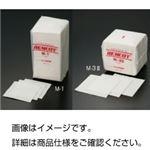(まとめ)ベンコット M-3II 入数:100枚【×20セット】