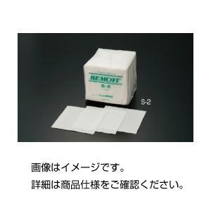(まとめ)ベンコット S-2(150枚/袋)【×20セット】