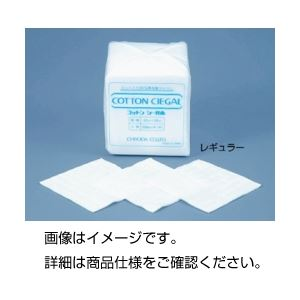 コットンシーガル レギュラー 100枚×20袋の詳細を見る