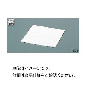 (まとめ)無塵ウエス 603(薄手) 入数:10枚【×3セット】の詳細を見る