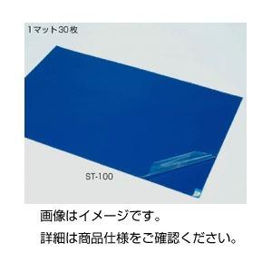(まとめ)制電粘着マット ST-100(30枚×2マット)【×3セット】の詳細を見る