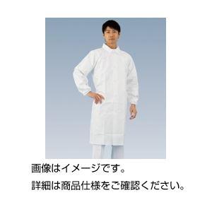 (まとめ)タイベックディスポ防護服白衣 L【×20セット】の詳細を見る