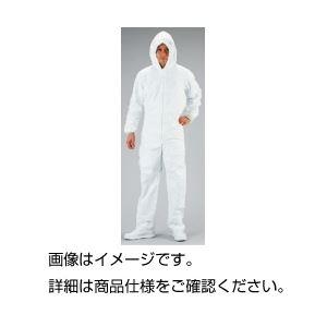 (まとめ)タイベックディスポ防護服フード付続服 L【×20セット】の詳細を見る