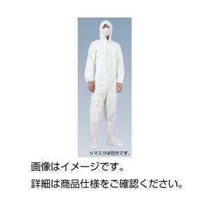 (まとめ)タイベックディスポ防護服(滅菌パック)M【×5セット】の詳細を見る