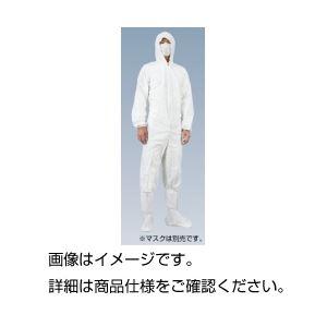 (まとめ)タイベックディスポ防護服(滅菌パック)L【×5セット】の詳細を見る