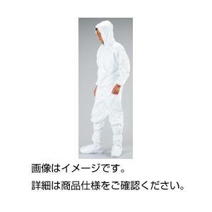 (まとめ)タイベックディスポ防護服クリーンパック LL【×5セット】の詳細を見る