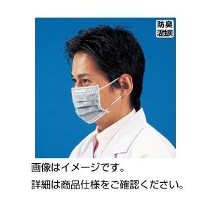 (まとめ)活性炭入ヘパリーゼマスクOZ-3(50枚入)【×5セット】の詳細を見る