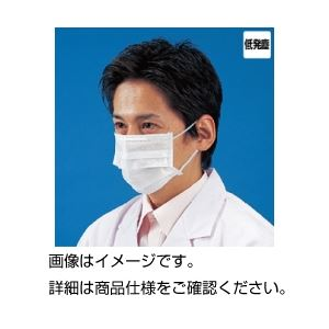 (まとめ)クリーンマスク EFP-P(50枚入)【×3セット】 - 拡大画像