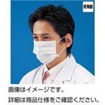(まとめ)クリーンマスク EFP-P(50枚入)【×3セット】