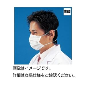 クリーンマスク EFH-P(50枚入×20包入)の詳細を見る