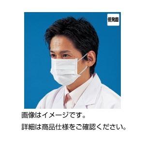 (まとめ)クリーンエリアマスクCL-P(50枚入)【×5セット】の詳細を見る