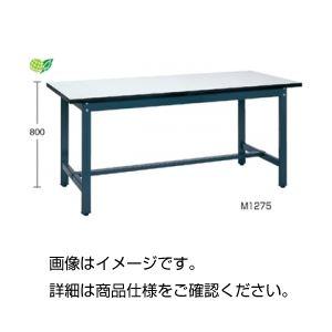 実験用作業台 M1275(座り・立ち作業兼用)の詳細を見る