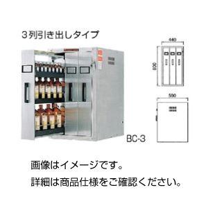 (まとめ)ボトルキャビネットBC-3【×2セット】の詳細を見る