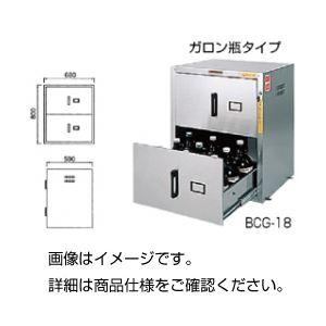 ボトルキャビネット BCG-18の詳細を見る