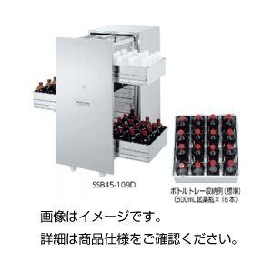 スライド式薬品庫 SSB45-109Dの詳細を見る