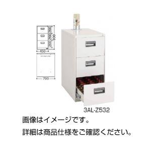 セーフキーパー(薬瓶保管庫)3AL-Z532の詳細を見る