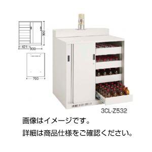 セーフキーパー(薬瓶保管庫)3CL-Z532の詳細を見る