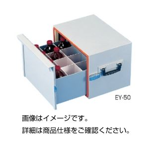 塩ビ製小型薬品保管庫EY-50の詳細を見る