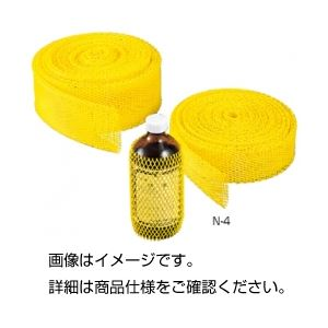 (まとめ)薬品瓶保護ネット N-4(5m)【×10セット】の詳細を見る