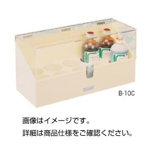 カバー付ボトルスタンドB-10Cの詳細を見る