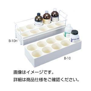 (まとめ)試薬瓶ホルダー B-10H(手提付)【×3セット】の詳細を見る