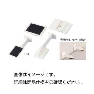 (まとめ)強粘着固定具スーパータックフィットTF-L2個【×3セット】の詳細を見る