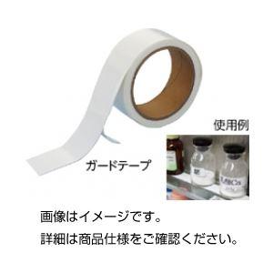 (まとめ)ガードテープ(タックフィット)【×5セット】の詳細を見る