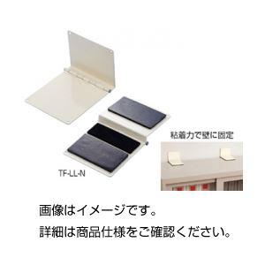 (まとめ)耐震固定具 TF-LL-N(2個入)【×3セット】の詳細を見る