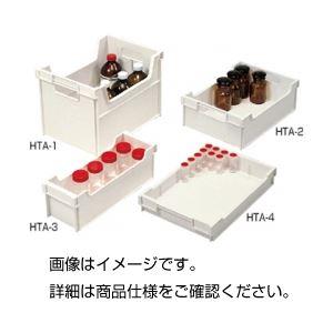 (まとめ)ボトルストッカーHTA-1【×3セット】の詳細を見る