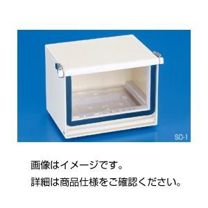 (まとめ)小型デシケーターSD-1【×3セット】の詳細を見る