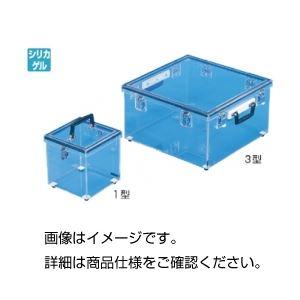 キャリーボックス 3型の詳細を見る