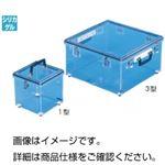 キャリーボックス 3型