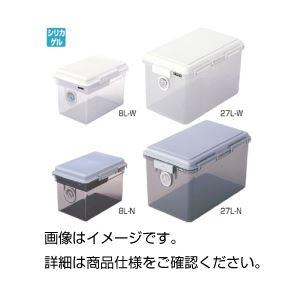 (まとめ)ドライボックス DB-8L-W【×3セット】