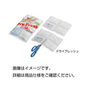(まとめ)除湿乾燥剤 ドライフレッシュ【×5セット】の詳細を見る