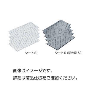(まとめ)乾燥剤 シートS(活性炭) 入数:10枚/袋×5袋【×10セット】の詳細を見る
