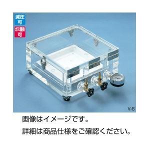真空デシケーターV-6P(透明塩ビ製)