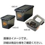 (まとめ)ドライボックスNEO KMC-39【×10セット】