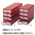 ピペットケース 【引き出し式/2列4段】 奥行53cm PVC製 8L