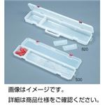 (まとめ)ピペットケース(保管ケース) 620 プラスチック製 仕切板付き 【×5セット】